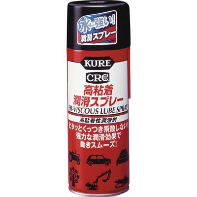KURE 高粘着潤滑スプレー 420ml NO1060