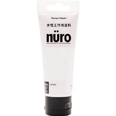 カンペ ヌーロ 70ML 白 681001