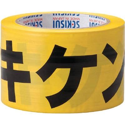 積水 標識テープ 70mmX50m 黄・黒 キケン注意 J5M2306