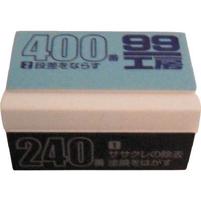 ソフト99(SOFT99) サンドキューブ 09219