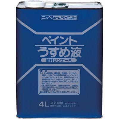 ニッぺ 徳用ペイントうすめ液 14L HPH00114