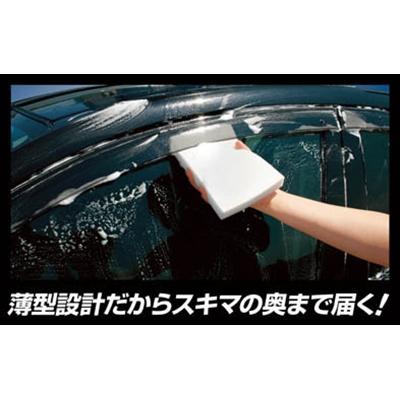 AION プラスセーヌ 洗車スポンジ 704W