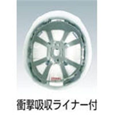 タニザワ FRP製MP型ヘルメット 118-EPZ-W1-J