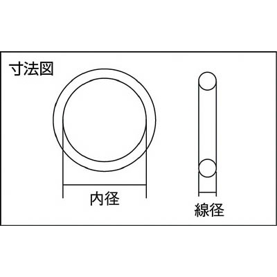 モリセイ Oリング(1個入り) 4D G−105 4D-G105