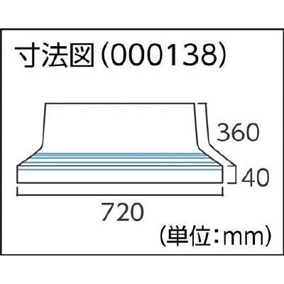 ワニ印 階段養生材 ピッタリKAIDAN 木造階段用 ケコミ有り 14枚入り 000138