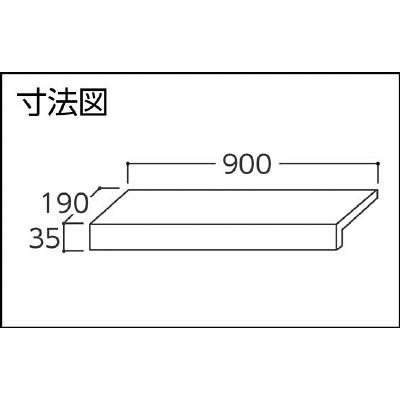 ワニ印 ダイヤステップサポート 緑 900MM×190MMX35MM20枚入り 000145