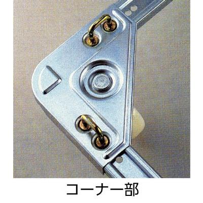 ルート コンテナ台車 ルートボーイ201型 最大570×370 201-03