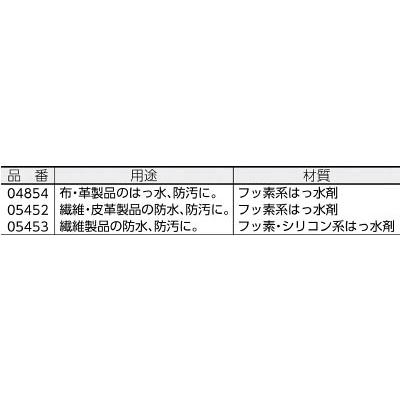 コニシ(Konishi)  ボンド防水スプレーハイパワー 420ml 05452