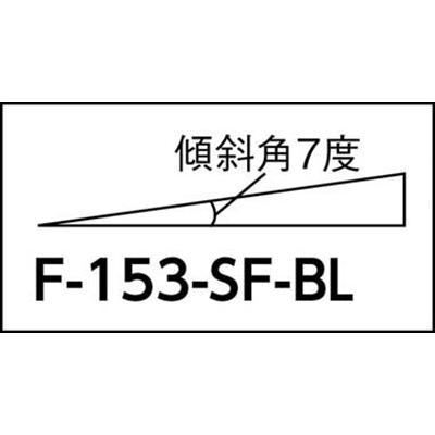 コンドル (スノコ)システムスノコ スロープ 青 F-153-SF-BL