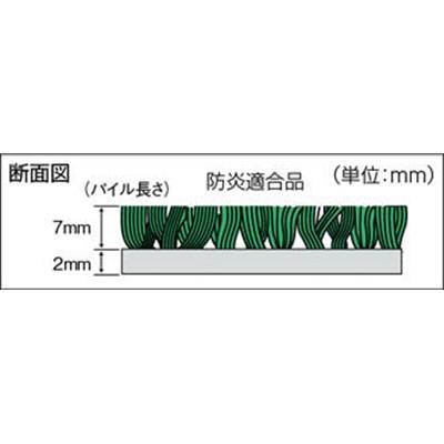 コンドル (屋内用マット)ロンステップマット #15 R8 緑 F115