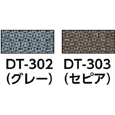 ワタナベ工業(Watanabe Industry)  人工芝 シバックス 30cm×30cm クールグレー DT-302