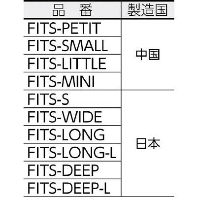 TENMA フィッツケース リトル カプチーノ 316×410×172 FITSLITTLE