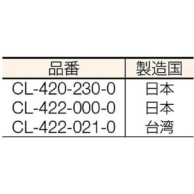 テラモト 洋式カップ CL422-000-0