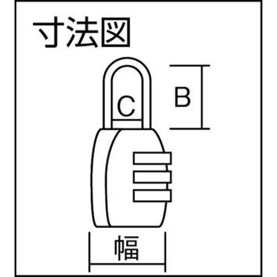 ABUS ナンバー可変式南京錠 155−30 155-30