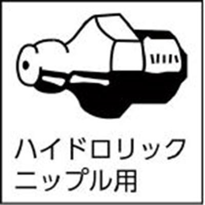 ヤマダ ストレートノズル120mm HSP-1