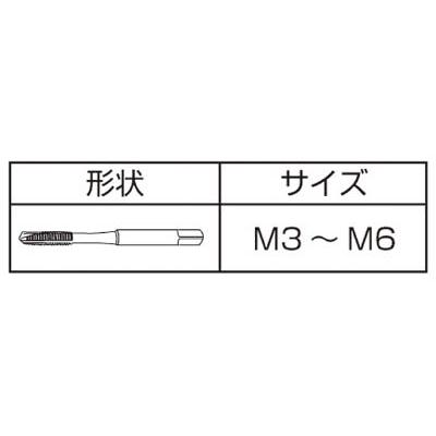 IS コバルトジェットタップ M6X1.0 COJET-M6X1.0(ISJ-M6C)(M6X1.0)