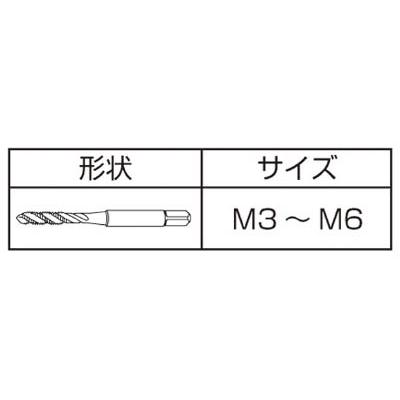 IS コバルトスパイラルタップ M6X1.0 COSPT-M6X1.0(ISP-6C)(M6X1.0)