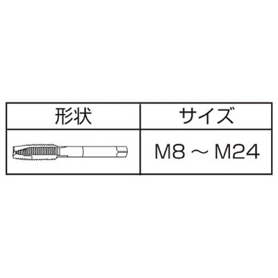 IS コバルトジェットタップ M8X1.25 COJET-M8X1.25(ISJ-M8C)(M8X1.25)