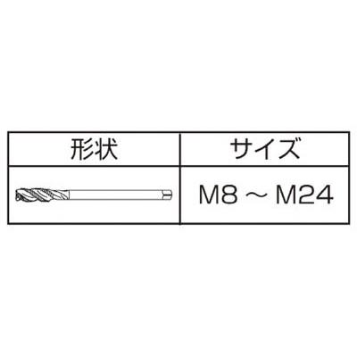 IS コバルトスパイラルタップ M10X1.5 COSPT-M10X1.5(ISP-M10C)(M10X1. 5)