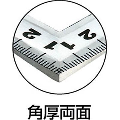 シンワ 曲尺シルバー50cm 鉄工用 10030
