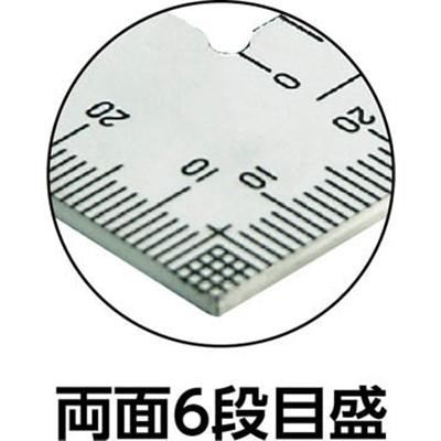 シンワ 曲尺シルバー厚手広巾50cm 10405