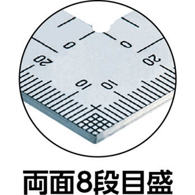 シンワ 厚手広巾シルバー50cm8段目盛 11481