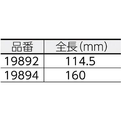 シンワ 高級超ミニノギス 70mm 19892
