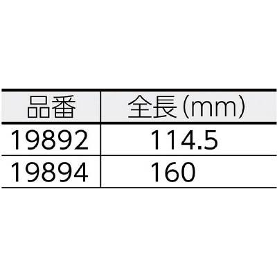 シンワ 高級ミニノギス 100mm 19894