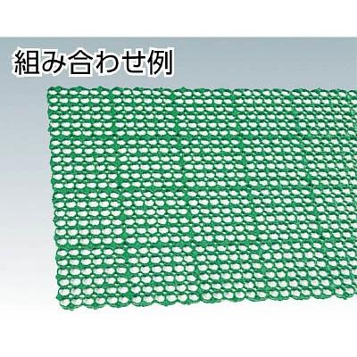 ミヅシマ エイトチェッカーDX 150X150 緑 420-0020