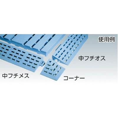ミヅシマ カラースノコジョイントRE コーナー 75mmX75mm 青 600-0120
