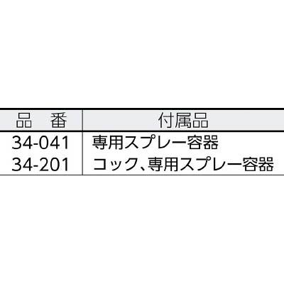 KYK タイヤワックス 500ml 22-050