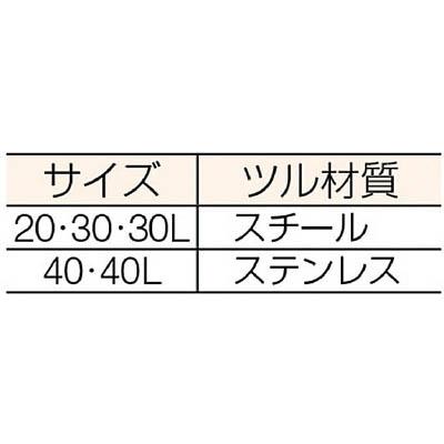SOL チェンジロックツル長30mm 30030L