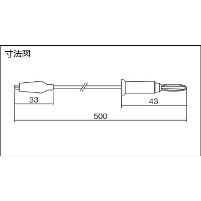 テイシン電機 テストリード 50cm シールドクリップS⇔バナナプラグ TLA-118