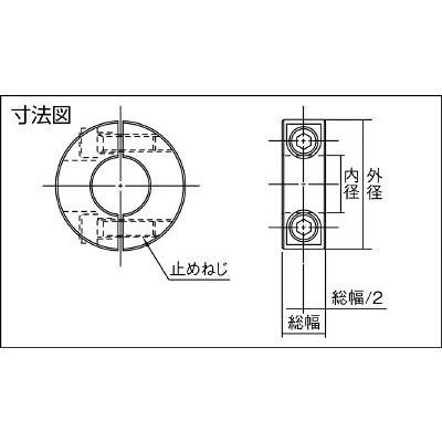 IWATA スタンダードセパレートカラー ノーマル 黒染め SCSS3515C