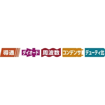 KYORITSU デジタルマルチメータ MODEL1009