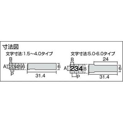 浦谷 ハイス精密組合刻印 数字セット6.0mm UC-60S (6.0MM)