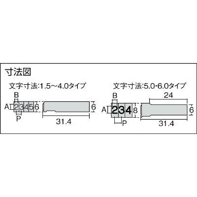 浦谷 ハイス組合せ刻印6.0mmバラ 記号. ドット UC60KDOT