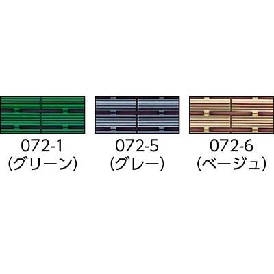テラモト フリーラインマット灰 MR-080-072-5
