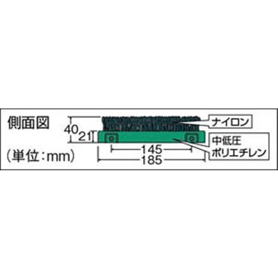 テラモト ナイロンブラッシュH−40 MR-097-141-0