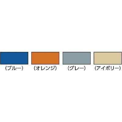 テラモト エコスノコ144 オレンジ MR-089-072-5