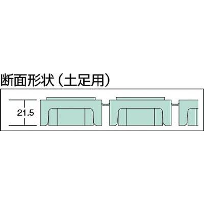 テラモト ロ−ルスノコ 土足用 緑 MR-063-076-1