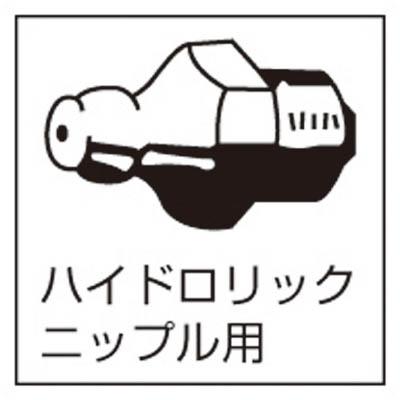 マクノート ミニリューブ(缶別売) K6