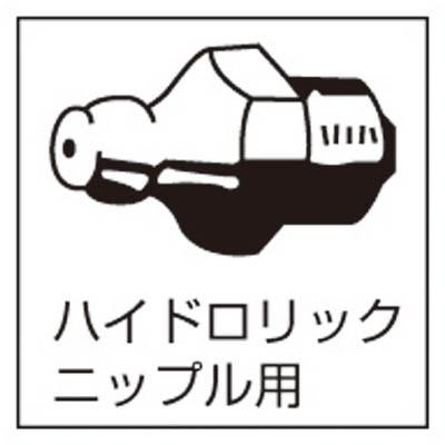 マクノート スーパーリューブ(缶別売) K3