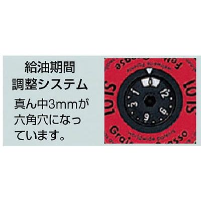 マクノート シマルーベ自動給油器 グリス125CC付き SL-01