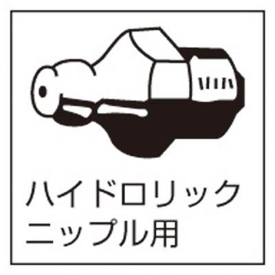 ヤマダ レバー式グリスガン140ml KH-120