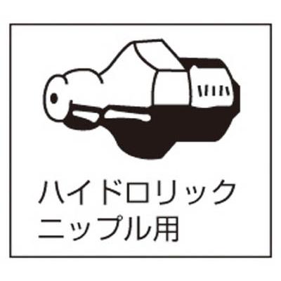 ヤマダ ポータブル・ルブリケーター SKR-55