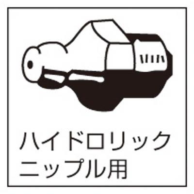 ヤマダ グリス用ハンドバケットポンプ SK-55
