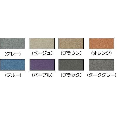 ワタナベ工業(Watanabe Industry)  タイルカーペット グレー 50cm×50cm PX3002