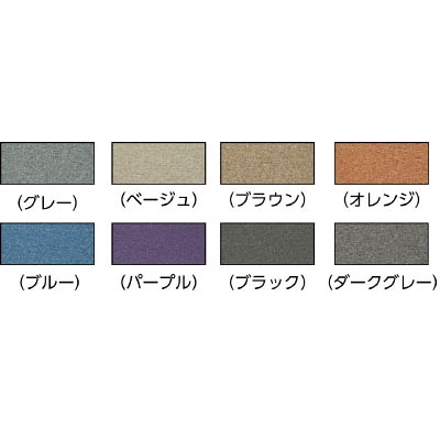 ワタナベ工業(Watanabe Industry)  タイルカーペット パープル 50cm×50cm PX3025