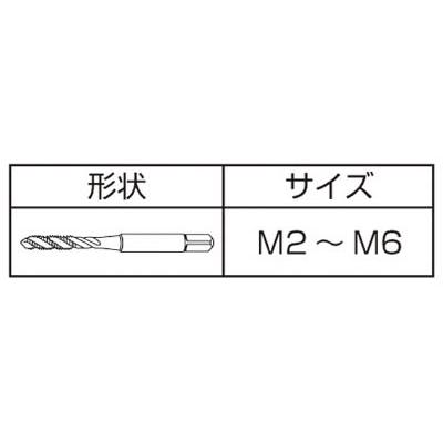 IS ステンレス用スパイラルタップ M3X0.5 SPT-SUS-M3X0.5(ISP-M3SUS)